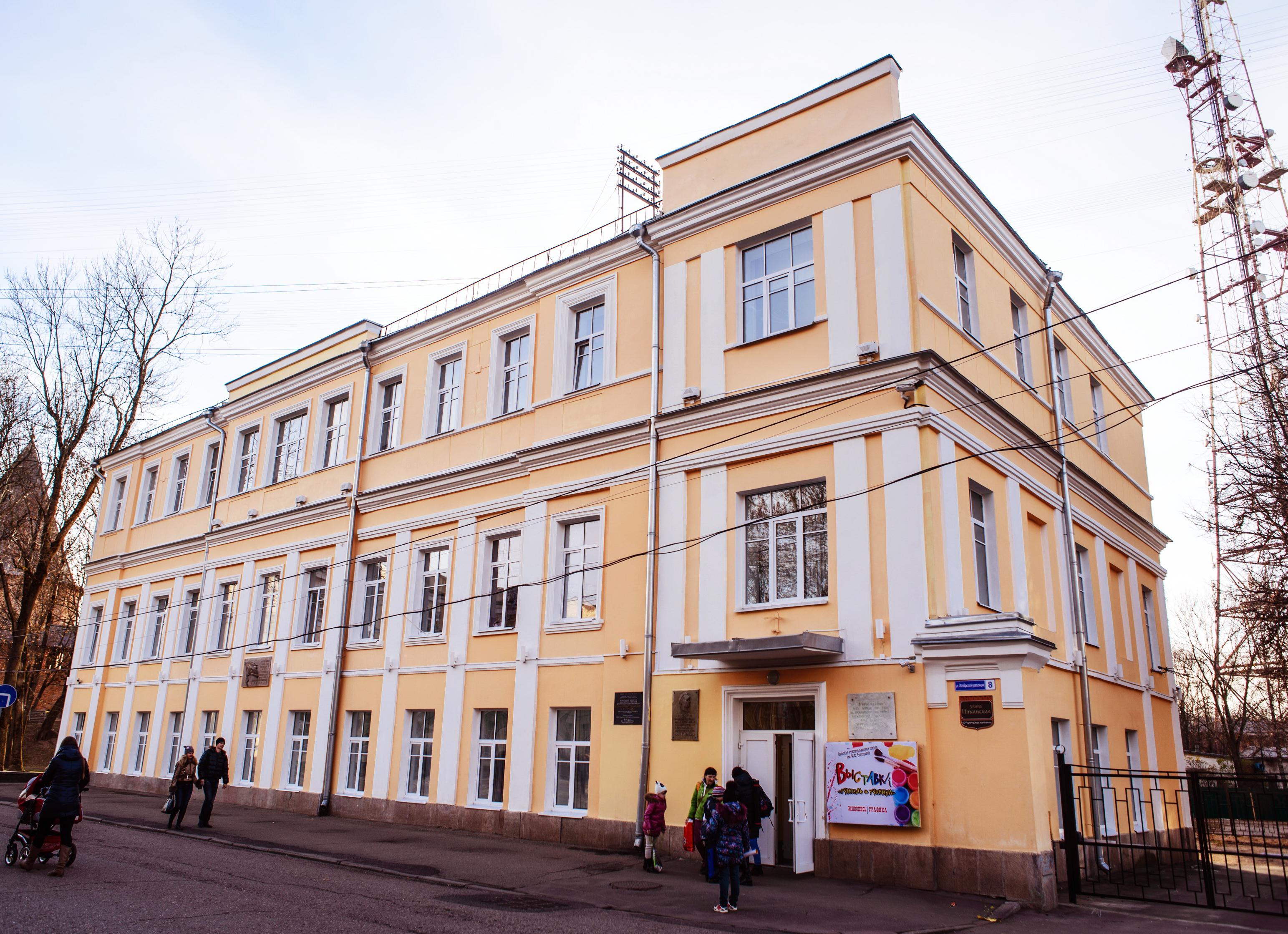 Калькуляция по ремонту фасада
